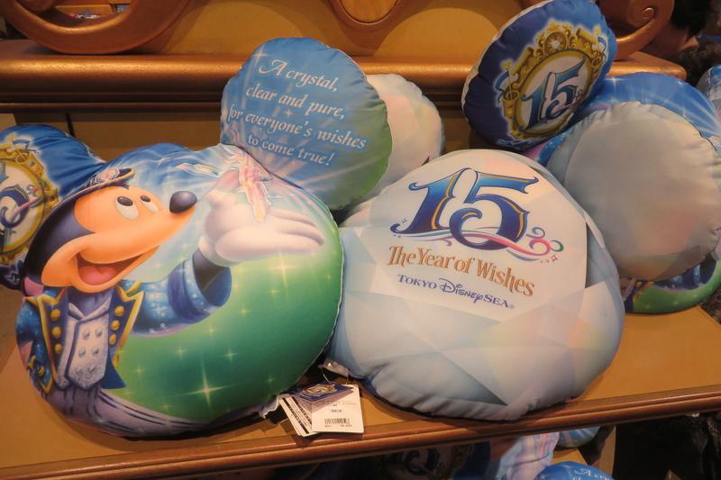 """[Tokyo DisneySea] : 15th anniversary """"The Year of Wishes"""" merchandising Img_6216"""