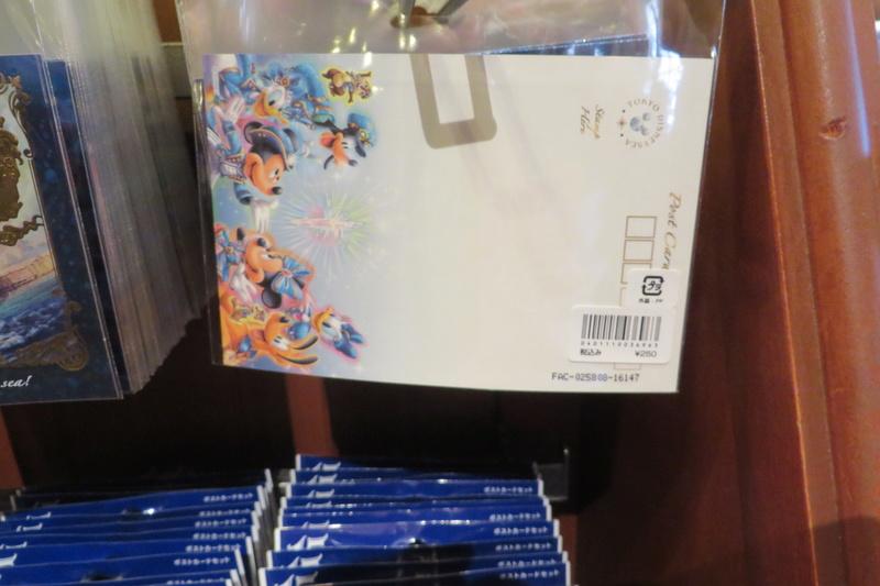 """[Tokyo DisneySea] : 15th anniversary """"The Year of Wishes"""" merchandising Img_6913"""
