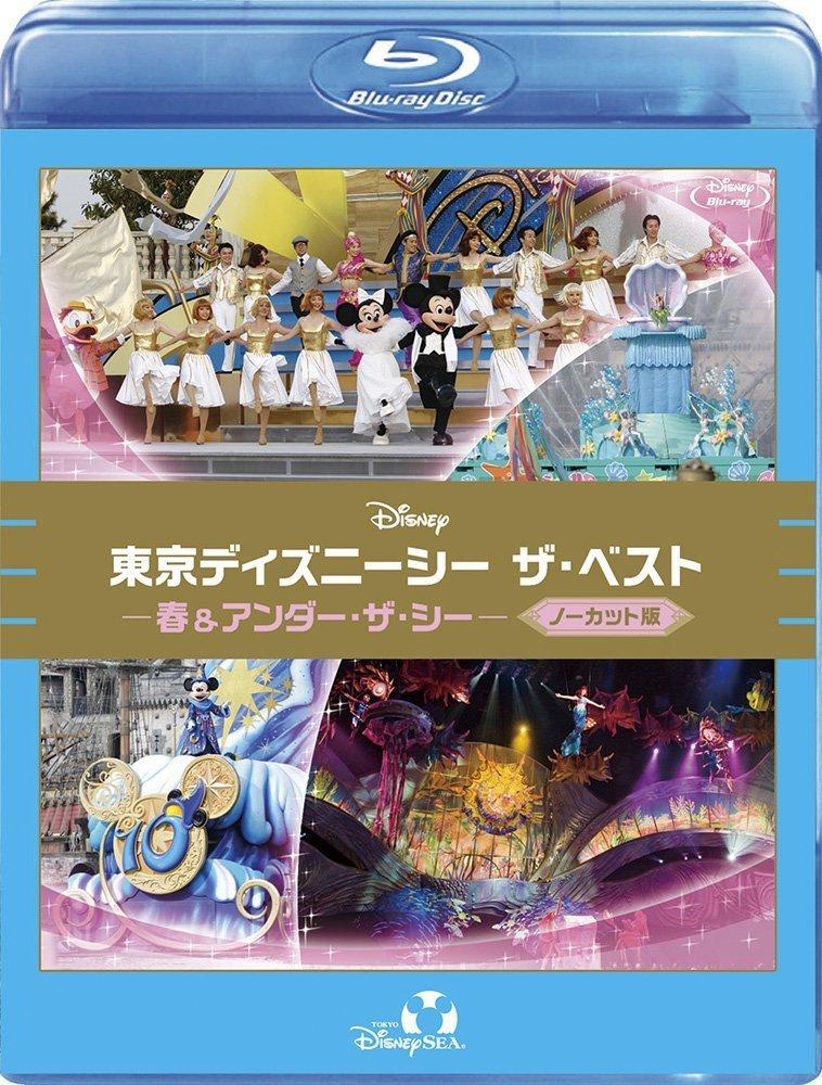 "[Tokyo DisneySea] : 15th anniversary ""The Year of Wishes"" merchandising Spring10"