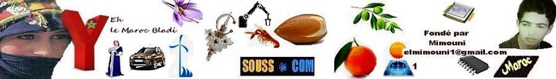 feed souss com  Logo10
