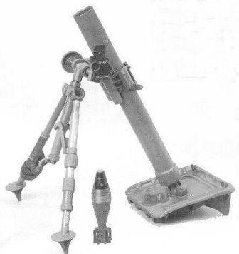 Organisation d'une division US d'infanterie en 1944 60mm_m10