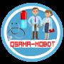 قسم الصحة والطب العام