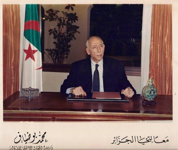 A quand un hommage à Mohamed Boudiaf à Aokas ?  210