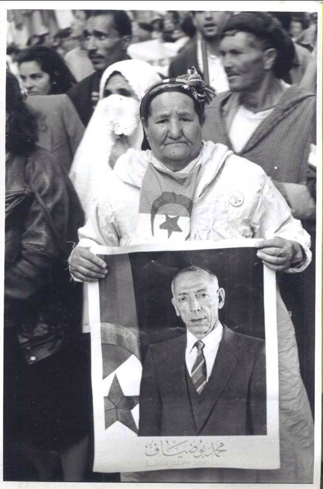 A quand un hommage à Mohamed Boudiaf à Aokas ?  311