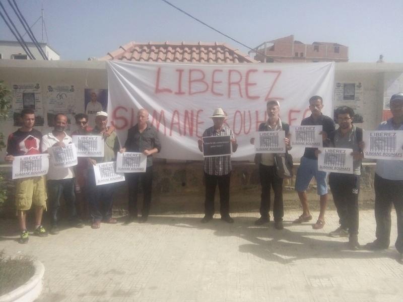 Rassemblement pour exiger la libération immédiate de Slimane Bouhafs à Aokas  711