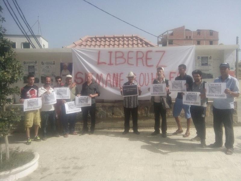 Rassemblement pour exiger la libération immédiate de Slimane Bouhafs à Aokas  810