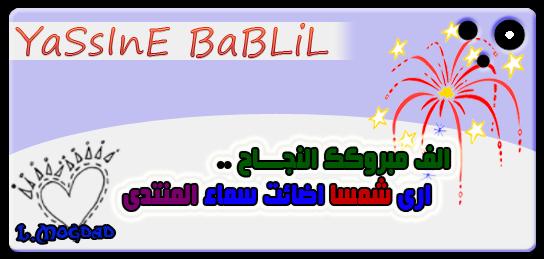 التصويت لمسابقة زلزال الابداع العربى Ooao11