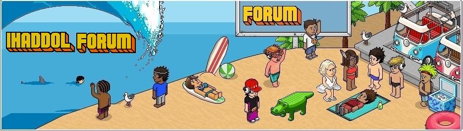 iHaddol Forum