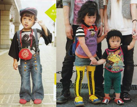Lorsque les petits s'habillent comme les grands !  6a010510