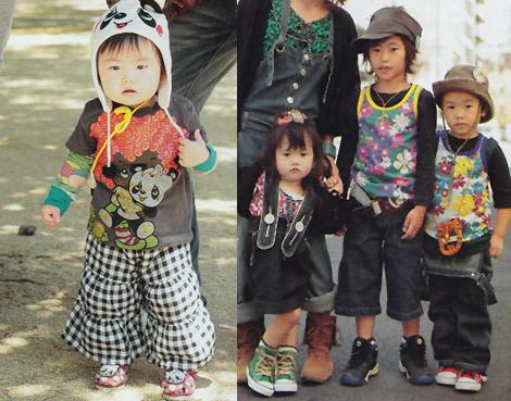 Lorsque les petits s'habillent comme les grands !  6a010511