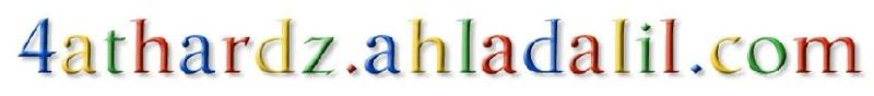 أكتب اسمك مكان جوجل...رائع ومتميز 6_bmp10