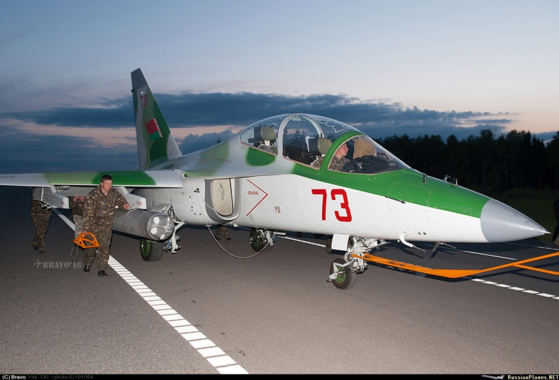 Armée Biélorusse / Armed Forces of Belarus - Page 5 3741