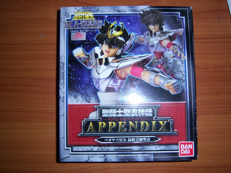 MYTH - VENDO MYTH CLOTH V3 Append10