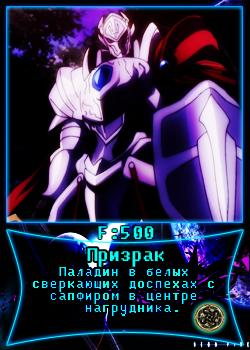 DD -  Prizruk Eae10