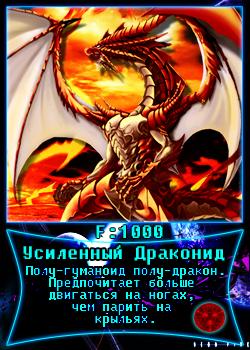 DD -  Rudekay Iaezza10