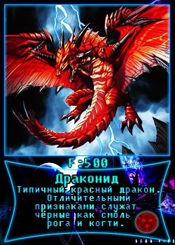 DD -  Rudekay Oea10