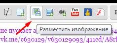 Загрузить аватар объемом больше 64 кб P_qjef10