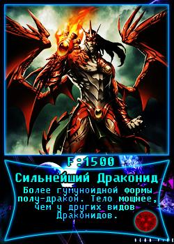 DD -  Rudekay Yaazeu10