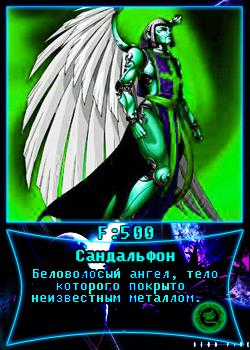 DD -  Prizruk Yzaoaz10
