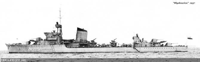 Marine polonaise  Blyska10
