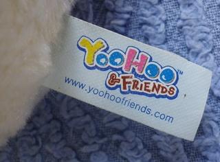 Les YOOHOO & friends de Pastdreams Imgp0282