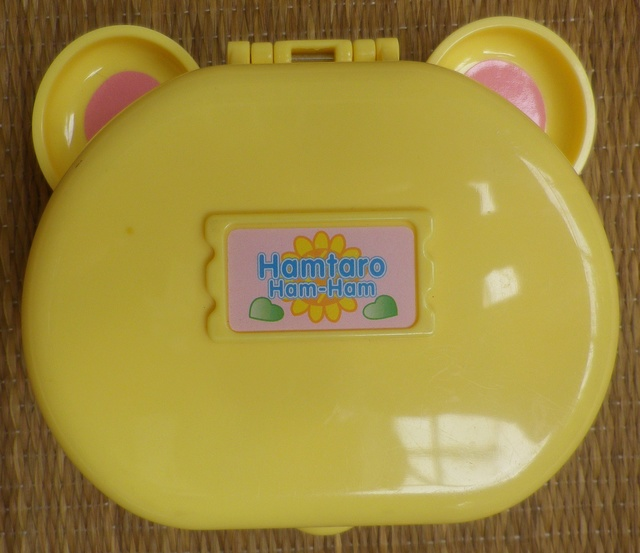 Les HAMTARO de Pastdreams Imgp0902