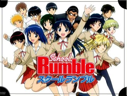 Shonen: School Rumble [Kobayashi, Jin] School10