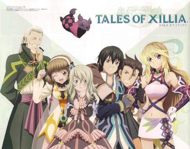 [PS3] Tales of Xillia 55425210