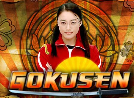 [J-Drama] Gokusen Gokuse10