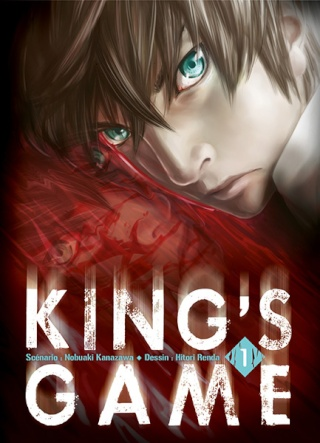 [MANGA] King's game Kings-10