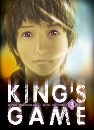 [MANGA] King's game Kings-11