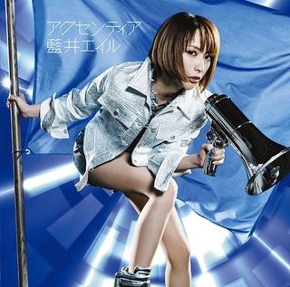 [J-Pop] Aoi Eir Secl-111