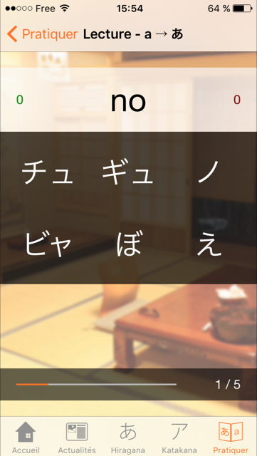 Apprendre le japonais Img_3412