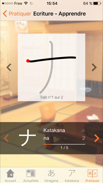 Apprendre le japonais Img_3413