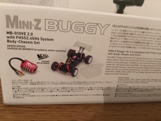 Mes mini-z 81782910