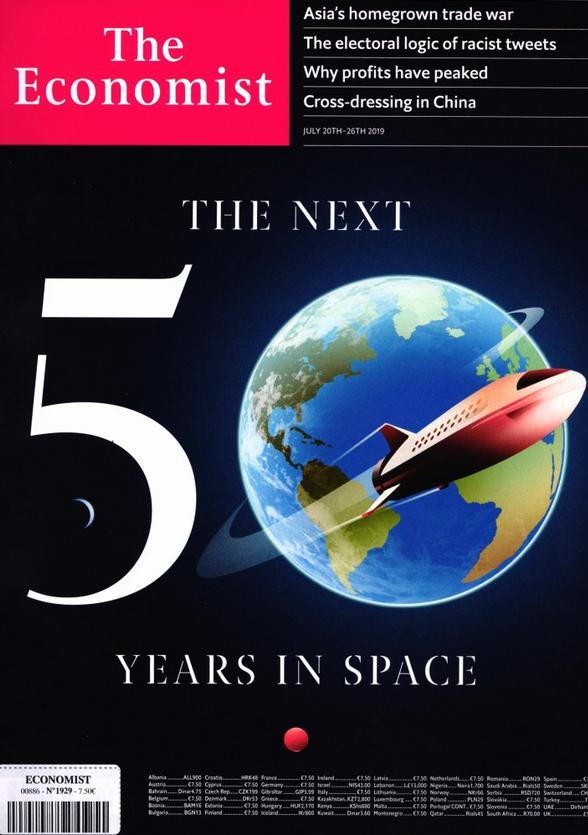 Le spatial dans la presse - Page 10 Econom10