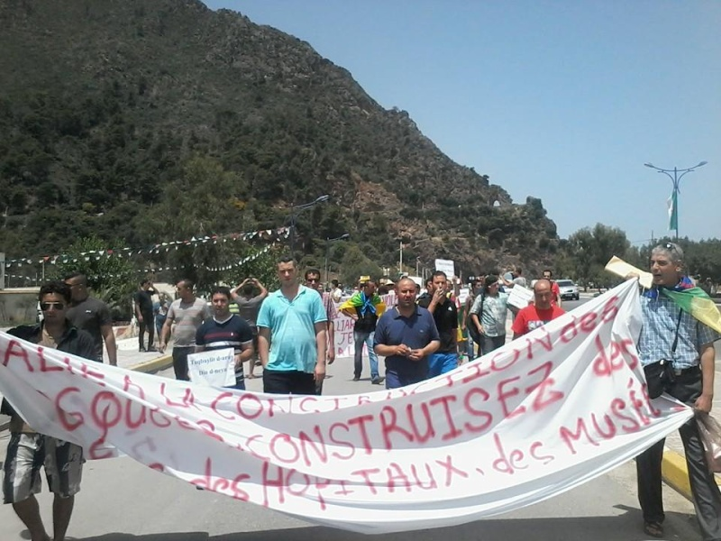 Slimane Bouhas à Aokas lors de la marche contre l'inquisition pour la liberté de conscience 05 Juillet 2014  Sliman12