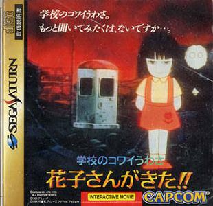 Ghost Trick : Détective Fantôme (Test DS) 39951_10