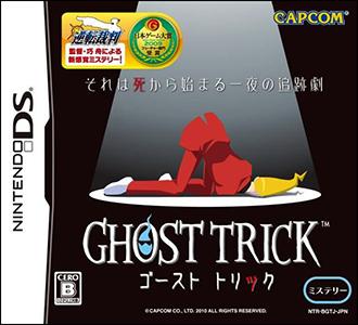 Ghost Trick : Détective Fantôme (Test DS) 51236410