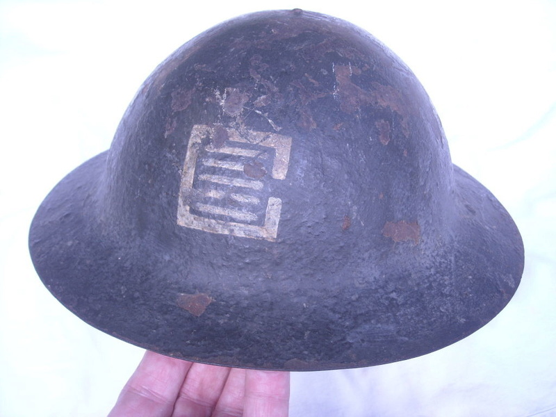 5th Div Officers Brodie Helmet 5thdiv11