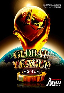 "[Résultats] NOAH ""GLOBAL LEAGUE 2012"" du 03/11 au 23/11/2012 Noahgl10"