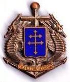 1er régiment de fusiliers marins 1_rfm_10