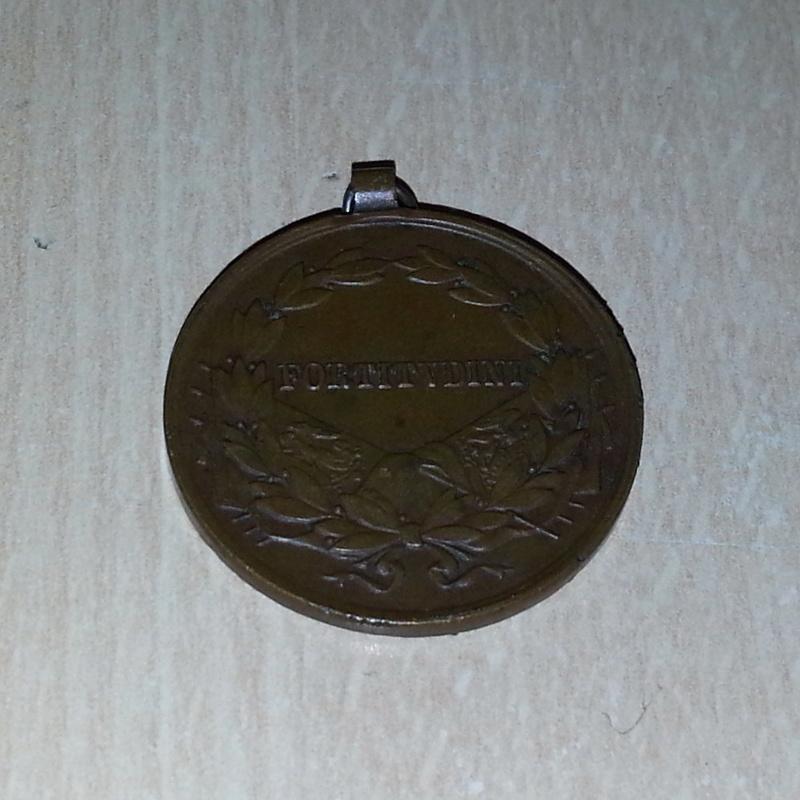 médaille hongroise 1916 1b10