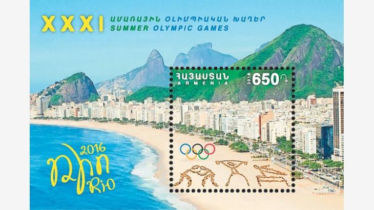 Timbre (Arménie) - Jeux Olympiques Rio 2016 (Haltérophilie, Lutte, Gymnastique) Armeni10