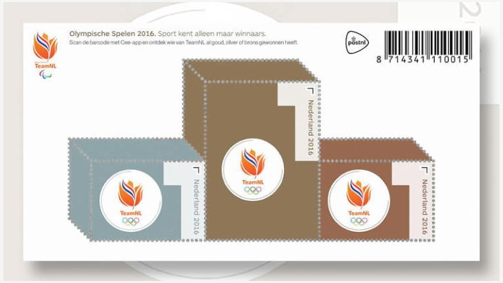 Timbres (Pays-Bas) - Jeux Olympiques Rio 2016 Nether10