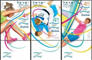 Timbres (Israël) - Jeux Olympiques Rio 2016 (Athlétisme, Judo, Voile) Rio20110