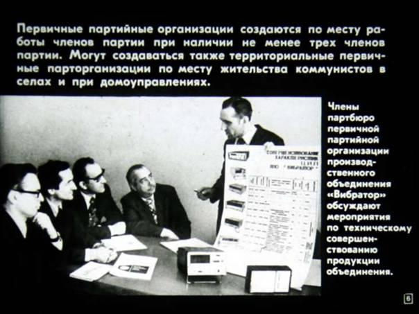 Виктор Корчной, 06.06.2016 Image130