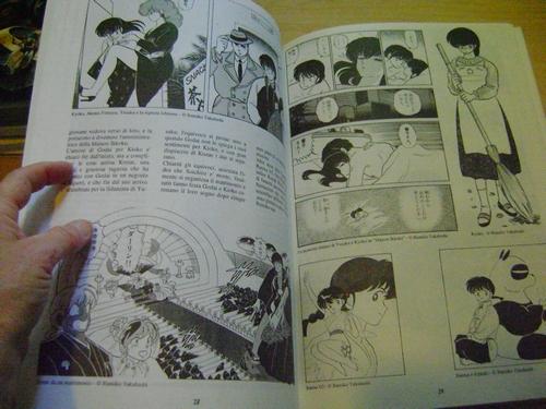 LIBRI VINTAGE FINE ANNI '90 ANIMAZIONE & MANGA GIAPPONESE ; AMINATION KINGDOM - MADE IN JAPAN - IL MONDO DEI MANGA Animat11
