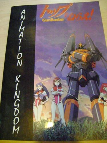 LIBRI VINTAGE FINE ANNI '90 ANIMAZIONE & MANGA GIAPPONESE ; AMINATION KINGDOM - MADE IN JAPAN - IL MONDO DEI MANGA Animat13