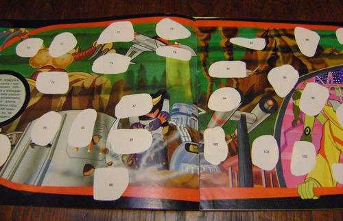 ALBUM ATLAS UFO ROBOT GOLDRAKE NUOVA SERIE edizioni EDIERRE INCOMPLETO  Edierr11